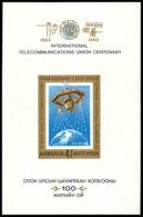 Mongolia, 1965, ITU, International Telecommunication Union, United Nations, Satellite, MNH Imperf, Michel Block 10B - Mongolie