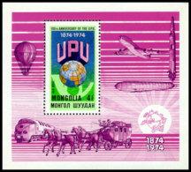 Mongolia, 1974, UPU Centenary, Universal Postal Union, United Nations, MNH, Michel Block 36 - Mongolie