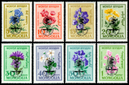 Mongolia, 1962, Fight Against Malaria, WHO, United Nations, MNH, Michel 301-308 - Mongolie