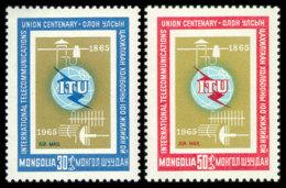 Mongolia, 1965, ITU, International Telecommunication Union, United Nations, Satellite, MNH, Michel 406-407 - Mongolie