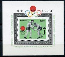 Mongolia, 1964, Olympic Summer Games Tokyo, Wrestling, MNH, Michel Block 8 - Mongolie