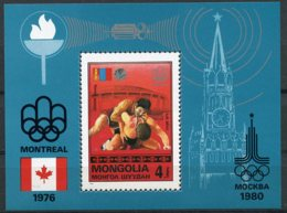 Mongolia, 1976, Olympic Summer Games Montreal, Wrestling, MNH, Michel Block 46 - Mongolie