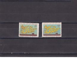 Vietnam Del Norte Nº 208 Al 209 - Vietnam