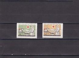 Vietnam Del Norte Nº 226 Al 227 - Vietnam
