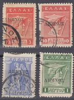 GRECIA - LEMNOS - 1911 - Lotto Di 4 Valori Usati: Yvert 2, 5, 9 E 12, Come Da Immagine. - Lemnos