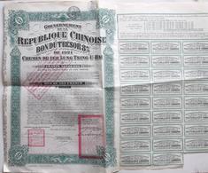 1921 Republique Chinoise - Lung Tsing U-Hai. - Aandelen