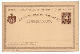 1885 CCA, SERBIA, POSTAL STATIONERY,  MINT, SOFT PAPER, KING MILAN THE FIRST - Serbia