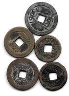 5 Pieces  Old Coins Fram Japan,china ,korea???????? - Italie