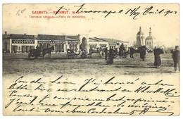 Carte Postale Ancienne Russie - Bachmut - Place De Commerce - Russie