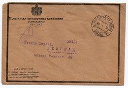 1935 YUGOSLAVIA, SERBIA, BEOGRAD, SERBIAN ROYAL POSTAL BANK, WITHOUT STAMP, CANCELLATION POSTAL BANK - 1931-1941 Kingdom Of Yugoslavia