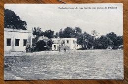 ISOLE ITALIANE DELL'EGEO  PSITHOS (RODI EGEO)  PERLUSTRAZIONE DI CASE TURCHE NEI PRESSI DI PHISITOS (PSITHOS) N.V. - Egée
