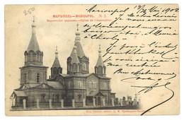 Carte Postale Ancienne Russie  - Marioupol - Eglise De L'Assomption - Russie