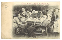Carte Postale Ancienne Russie  - Types De Russie 28 - Russie