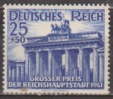 Porte De Brandebourg - ALLEMAGNE - DEUTSCHES REICH - Grand Prix Hippique De Berlin - N° 727 * - 1941 - Allemagne