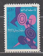 Iran - Correo 1965 Yvert 1139 ** Mnh Deportes Haterofilia - Iran