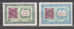 Iran - Correo 1967 Yvert 1225/6 ** Mnh Filatelia - Iran
