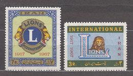 Iran - Correo 1967 Yvert 1219/20 ** Mnh Lions - Iran