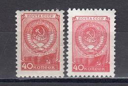 USSR 1948/57 - Freimarken, Mi-Nr. 1335I  I+II, MNH** - 1923-1991 USSR