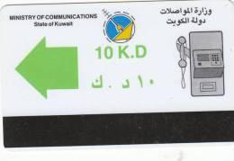 KUWAIT(Autelca) - Green Arrow, First Issue 10 KD, Tirage 20000, Used - Kuwait