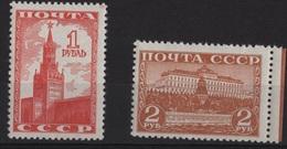 RUSSIE YT N°836 ET 837 NEUFS ** - 1923-1991 URSS