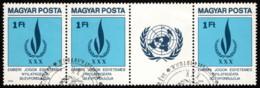 HUN SC #2565 U 3 X #2565 + LBL  1979 Human Rights CV $3.75 - Blocks & Sheetlets
