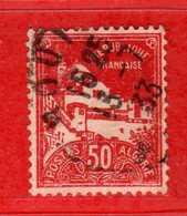 (Us3) ALGERIA - ALGERIE °- 1942 - Yvert. N° 79A. Oblitéré .  Vedi Descrizione - Algeria (1924-1962)