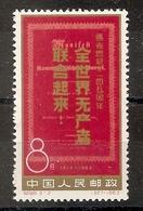 China Chine 1963   MNH - 1949 - ... Repubblica Popolare