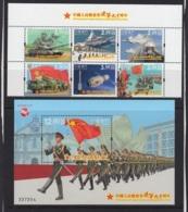 1.- MACAU 2017 90º ANNIVERSARY OF LIBERATION ARMY - 1999-... Región Administrativa Especial De China