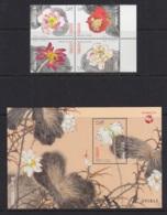 2.- MACAU 2017 LOTUS FLOWERS - 1999-... Región Administrativa Especial De China