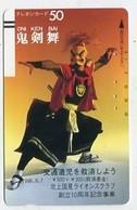 TK 07710 JAPAN - 110-10707 Bar-code - Japanese Culture - Cultural
