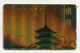 TK 07720 JAPAN - 110-011 Japanese Culture - Special Surface Card - Cultural