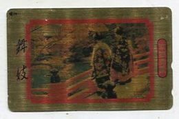TK 07728 JAPAN - 110-015 Japanese Culture - Special Surface Card - Cultural