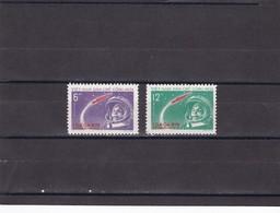 Vietnam Del Norte Nº 228 Al 229 - Vietnam