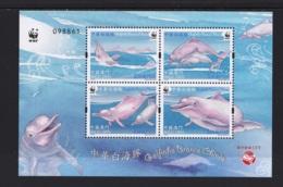 1.- MACAU 2017 WHITE DOLPHIN - Delfines