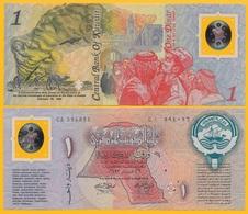 Kuwait 1 DinarP-CS1 1993 Folder & Envelope Commemorative UNC Polymer Banknote - Kuwait