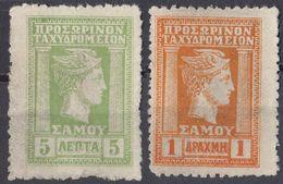GRECIA - SAMOS - Lotto Di 2 Valori Usati: Yvert 5 E 14 Senza Sovrastampa. - Samos