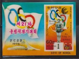 NORTH KOREA Scott # 1576 MNH Souvenir Sheet - Montreal Olympics Winners - Korea, North
