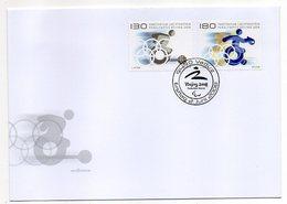 Liechtenstein  -- 2008 -- FDC -- JO  Paralympiques  Pékin   --cachet  VADUZ - FDC