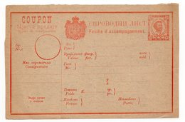1900 CCA, MONTENEGRO, PARCEL CARD - Montenegro