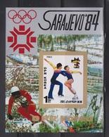 NORTH KOREA Souvenir Sheet Issued For Sarajevo Winter Olympics # 4 - Korea, North