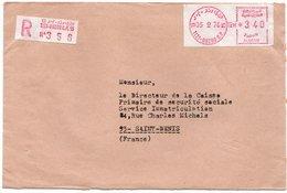 LSC 1976 - EMA -  Recommandé Et Cachet TIZI OUZOU - Algérie (1962-...)