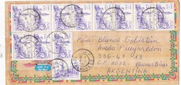 1997 AIRMAIL CIRCULEE ALGERIE TO ARGENTINE TIMBRES UNIES, MOTIF EN ENVELOPPE EGYPTIENS - BLEUP - Algeria (1962-...)