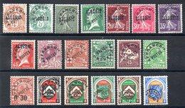 ALGERIE - YT Préos N° 1 à 19 - Neufs ** - MNH -  Cote: 121,50 € - Lire Descriptif - Algérie (1924-1962)