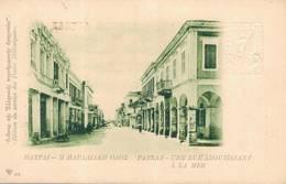 Cpa Grêce Patras Une Rue Aboutissant à La Mer - Greece