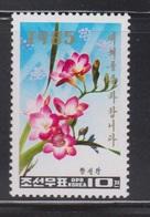 NORTH KOREA Scott # 2451 MNH - New Year 1985 - Korea, North