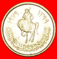 + EQUESTRIAN: LIBYA ★ 10 DIRHAMS 1399-1979 MINT LUSTER! LOW START ★ NO RESERVE! - Libië