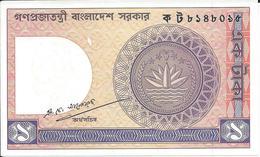 BANGLADESH   1 Taka  Nd(1989)   -- UNC -- - Bangladesh