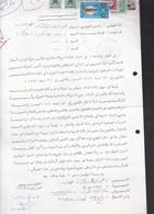 DOCUMENT AVEC FISCAUX FISCALES EGYPTE CIRCA 1990 SIGNEE SHEET - BLEUP - Oficiales