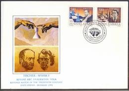 YUGOSLAVIA  - JUGOSLAVIA  -  FISHER  SPASKI - SVETI STEFAN - 1992 - RARE - Ajedrez