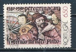 °°° PORTUGAL - Y&T N°1474 - 1980 °°° - 1910 - ... Repubblica